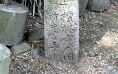 檀林寺blog-1.jpeg