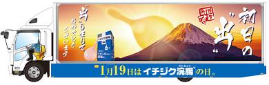 blog111いちじく浣腸.jpg