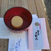 blog59.jpg