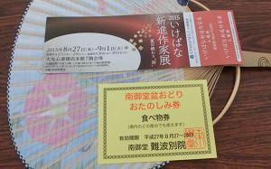 blog62.jpg