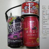 blogぶどうサワー.jpg