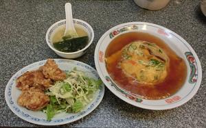 blog昇龍.jpg