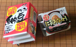 blog納豆01.jpg