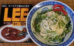 blog素麺辣油.jpg