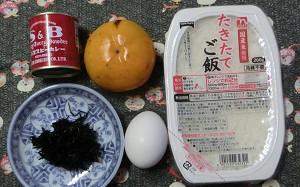 blog0021ひじきいためごはん.jpg