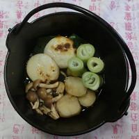 blog00雑煮キクイモ.jpg