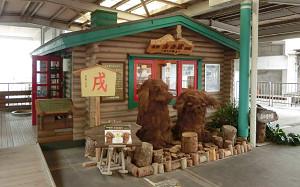 blog01谷上駅.jpg