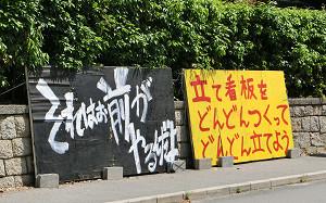 blog02京大.jpg