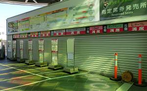 blog03京都競馬場.jpg