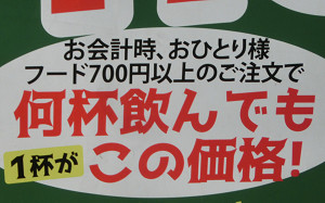 blog05.jpg