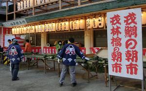 blog05今宮戎神社.jpg