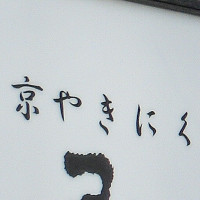 blog08.jpg