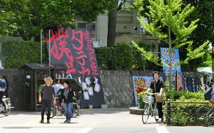 blog09京大.jpg