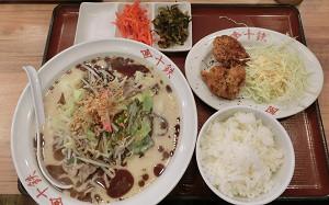 blog09十鉄.jpg