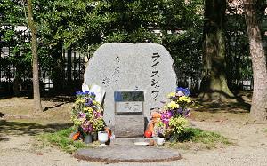 blog11京都競馬場.jpg
