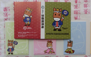 blog17京都競馬場.jpg