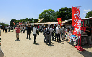 blog17平城京.jpg
