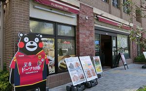blog17神戸.jpg