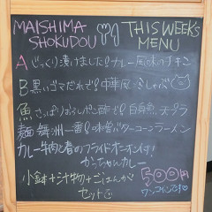 blog18舞洲.jpg