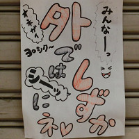 blog19.jpg