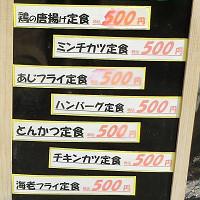 blog1亀吉.jpg