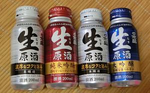 blog24日本盛.jpg