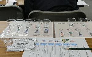 blog27日本盛.jpg