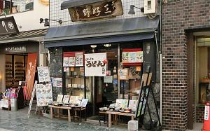 blog31三好野.jpg