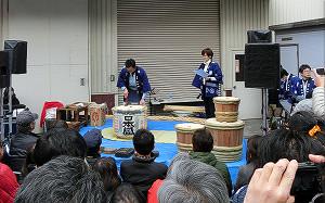 blog31日本盛.jpg