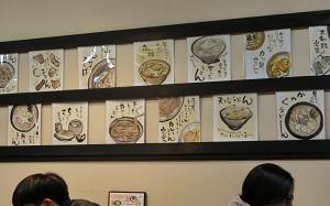 blog32三好野.jpg