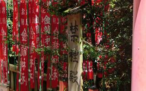 blog32春日大社.jpg