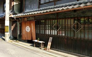 blog33吉田屋.jpg