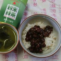 blog3小豆あん茶漬.jpg