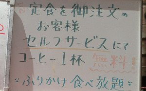 blog42生駒聖天.jpg