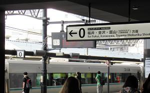 blog46京都駅.jpg