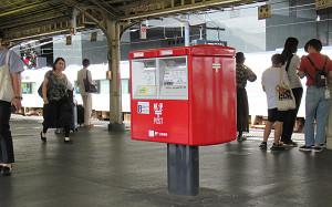 blog47京都駅.jpg