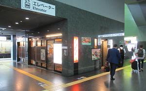 blog48塩小路カフェ.jpg