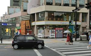 blog49大阪城.jpg