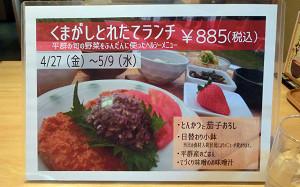 blog49平群.jpg