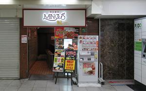 blog53ミンガス.jpg