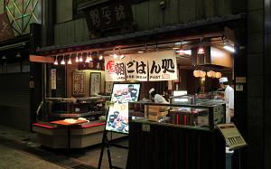 blog53錦平野.jpg