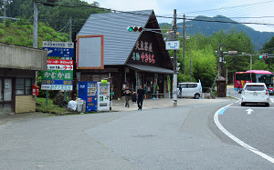 blog55矢立茶屋.jpg