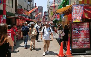 blog56南京町.jpg