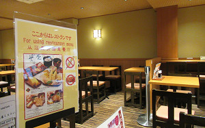 blog56錦平野.jpg