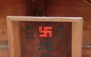 blog57四天王寺.jpg