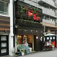 blog5ベトナム屋DZO.jpg