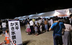 blog60天平たなばた祭り.jpg
