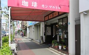 blog61モンマルトル.jpg
