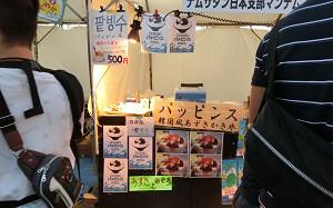 blog61天平たなばた祭り.jpg