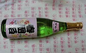 blog61清酒春団治.jpg